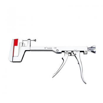 直线吻合器及一次性使用钉仓组件